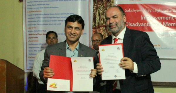 Contract Signing Ceremony - Sakchyam