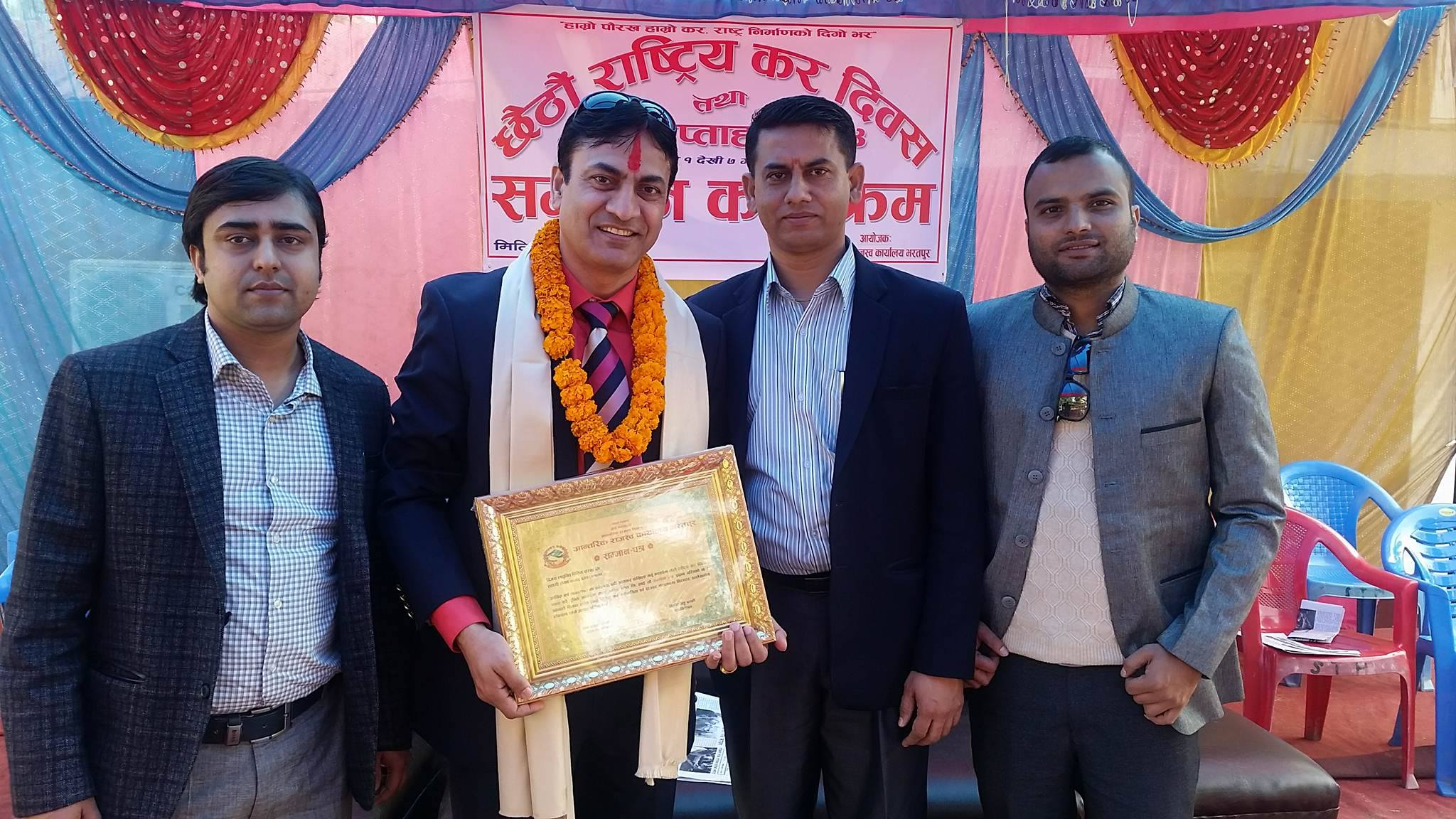 Awarded by Inland Revenue Office, Bharatpur.